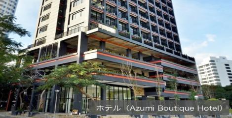 Azumi Boutique Hotelの外観
