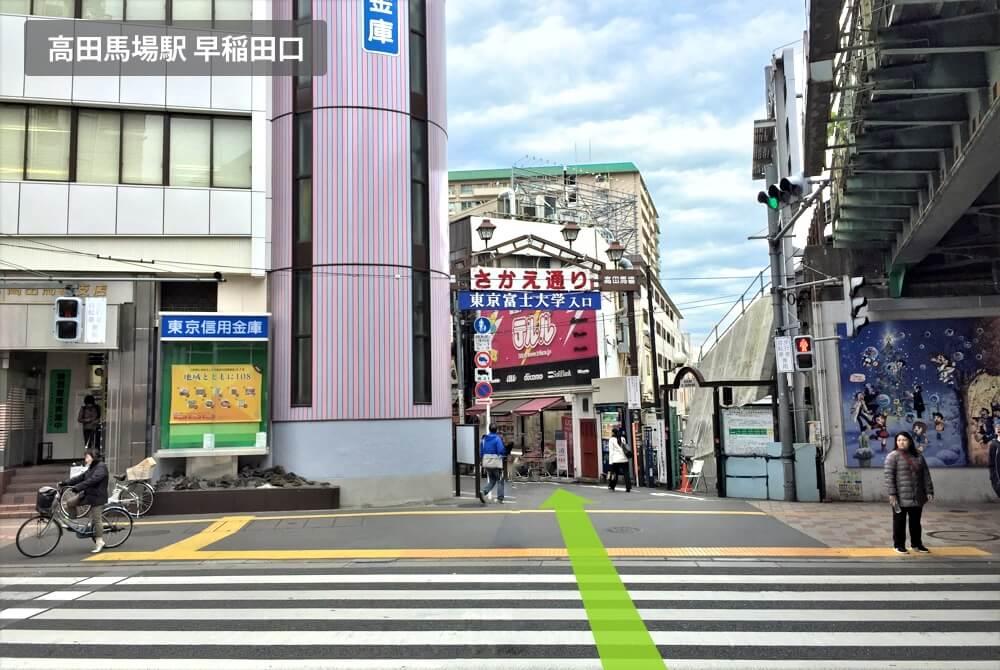 セブ島留学センターの東京オフィスまでの行き方を説明した画像1