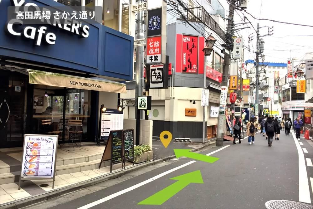 セブ島留学センターの東京オフィスまでの行き方を説明した画像2