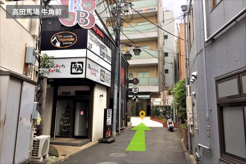 セブ島留学センターの東京オフィスまでの行き方を説明した画像3