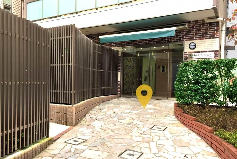 セブ島留学センターの東京オフィスまでの行き方を説明した画像4