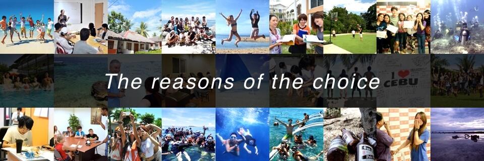 セブ島留学センターが選ばれる理由のバナー