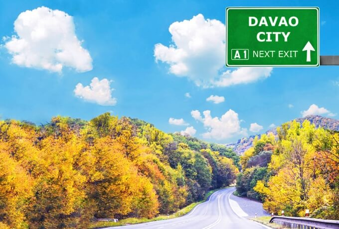 ダバオに続く道