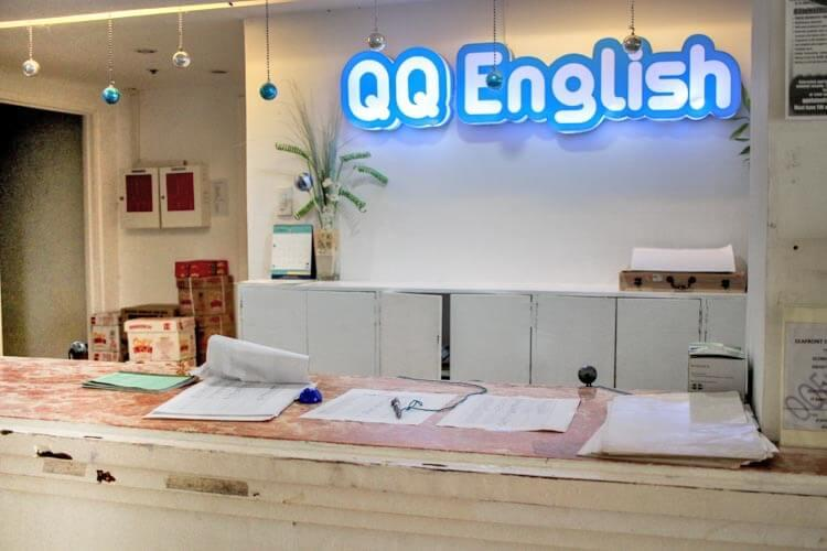 qqsea_photos_4