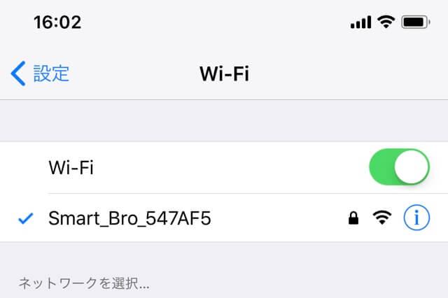 iphoneのWiFi設定画面