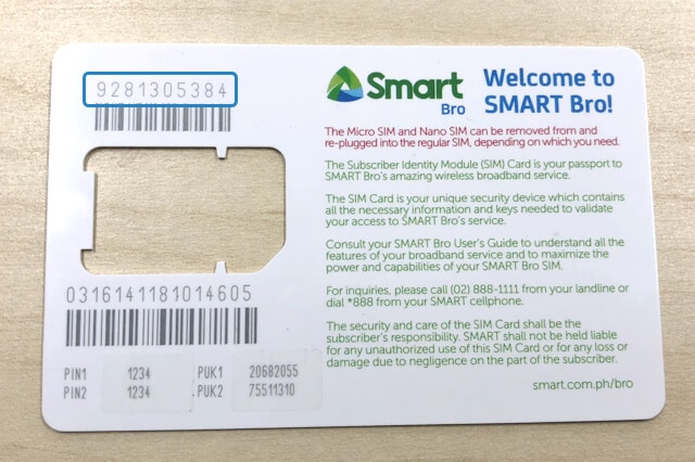 SIMカードの回線番号とは