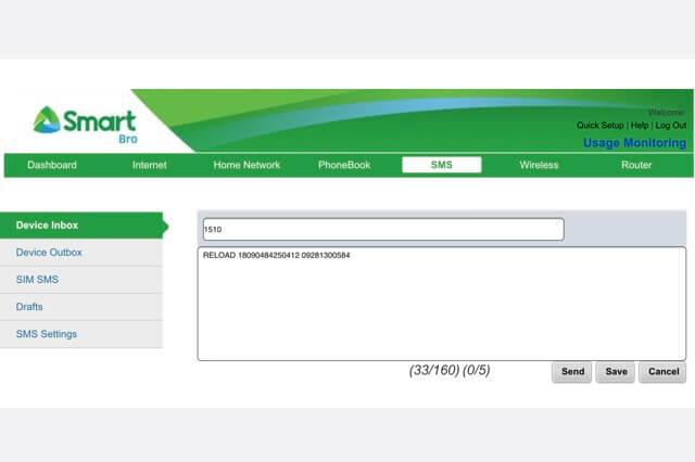 SMARTシステムページのスクリーンショット2
