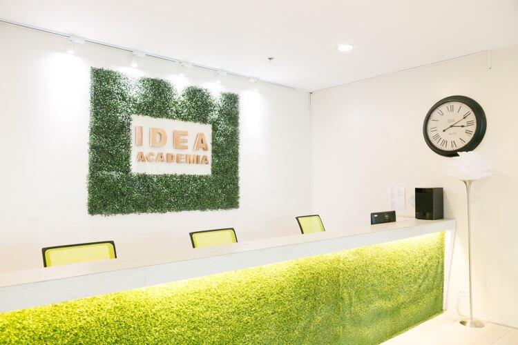 IDEA Academiaのフロント