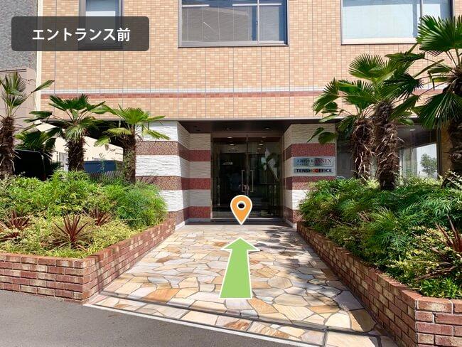 セブ島留学センターの東京オフィス(代々木)までの行き方を説明した画像4