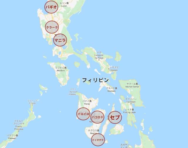 フィリピン留学の地域マップ
