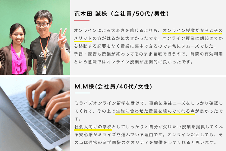 merise_online_photo_8.jpg
