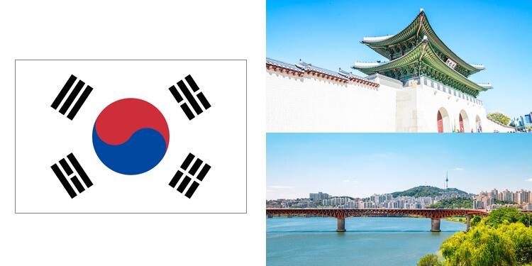 韓国の国旗・風景
