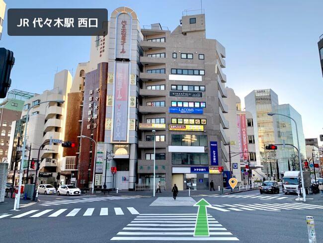 セブ島留学センターの東京オフィス(代々木)までの行き方を説明した画像(JR代々木駅西口)