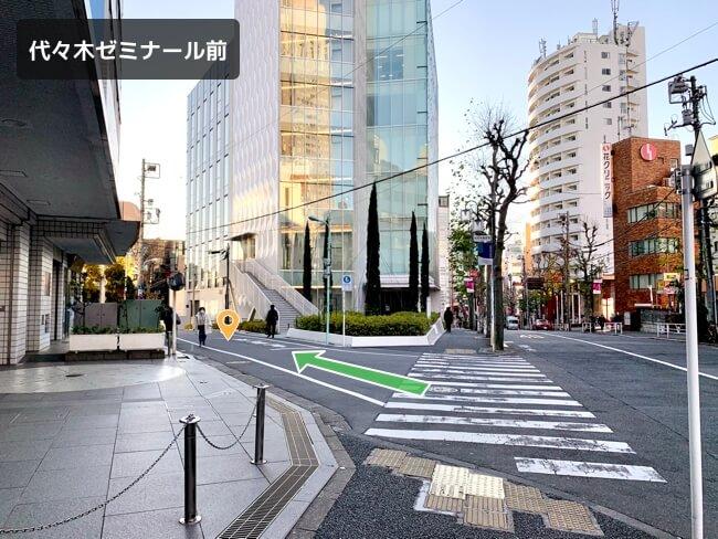 セブ島留学センターの東京オフィス(代々木)までの行き方を説明した画像(代々木ゼミナール前)