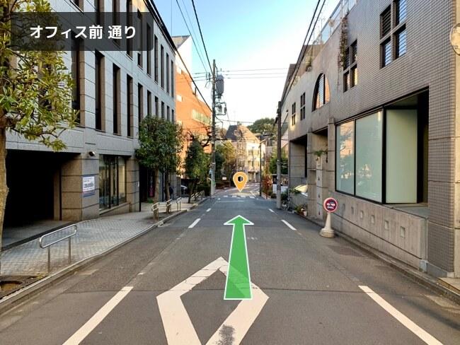 セブ島留学センターの東京オフィス(代々木)までの行き方を説明した画像(オフィス前通り)