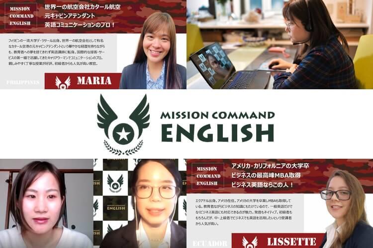 Mission Command English