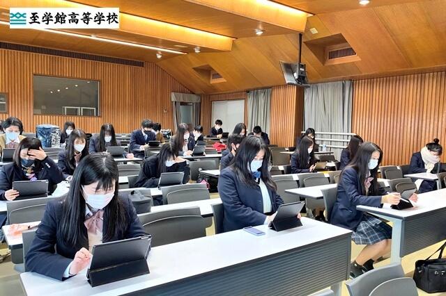 至学館高校のクラス写真(高校生向け・国際交流グループワーク)
