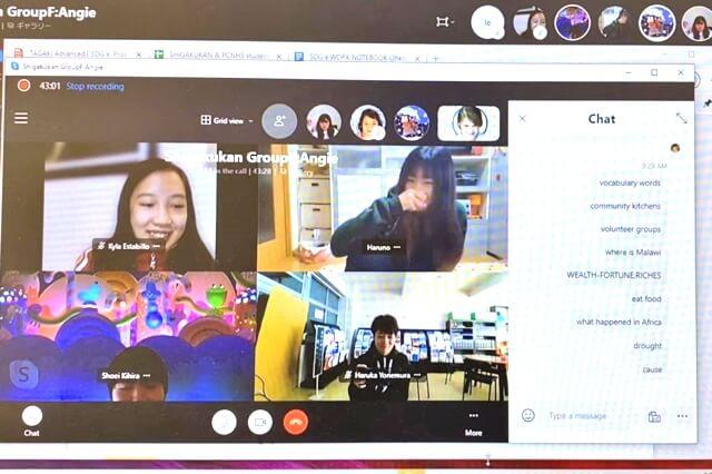 高校生向け・国際交流グループワークのオンラインディスカッション風景