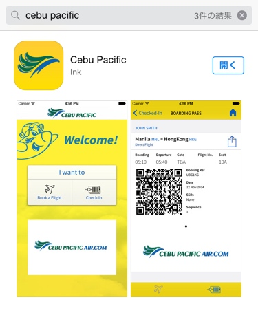 セブパシフィック航空のスマートフォンアプリ