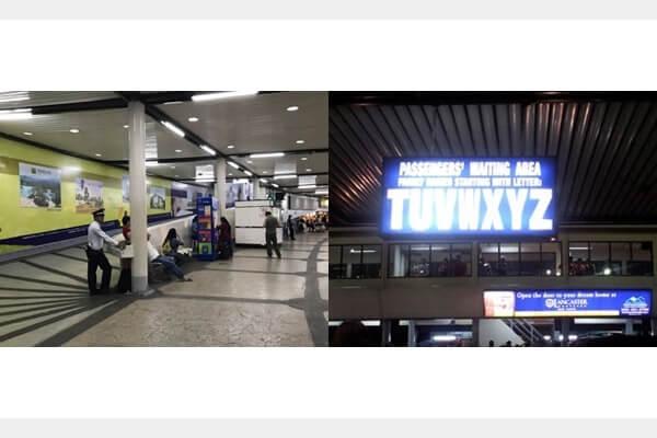 マニラ空港の第一ターミナルの案内板