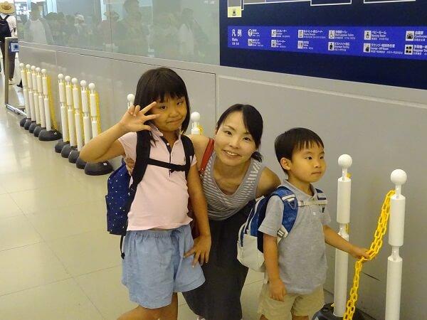 親子留学の出発前の様子