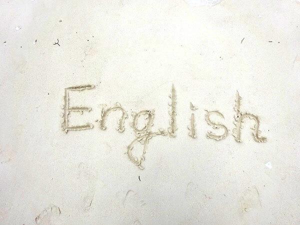 砂浜に書いた文字