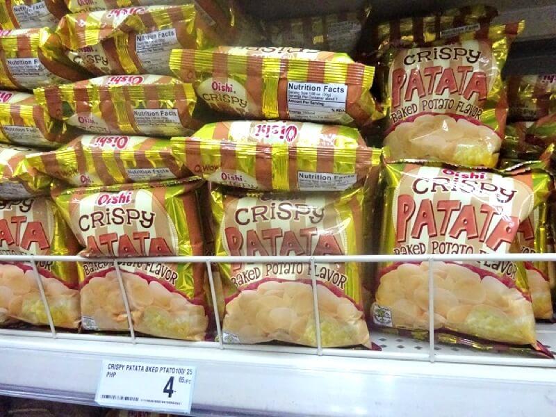 フィリピン・セブのお菓子 PATATA