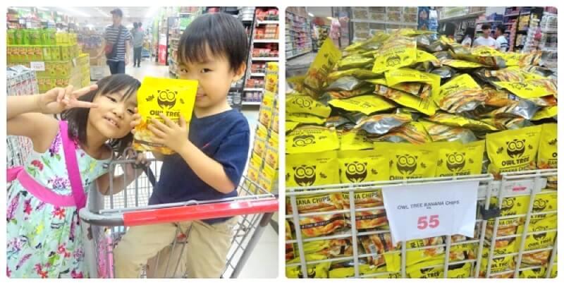 フィリピン・セブのお菓子 Owl Tree Banana chips