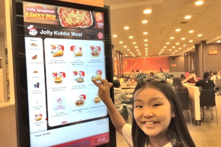 ジョリビーのアイスクリーム